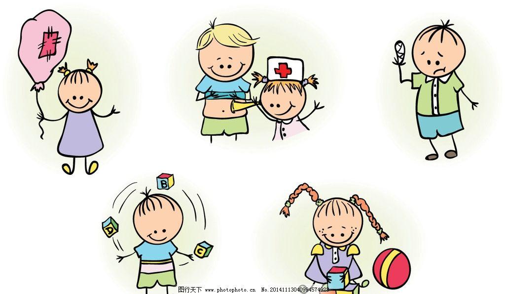 手绘卡通儿童 卡通学生 小学生 小朋友 卡通男孩 动漫形象 漫画 卡通