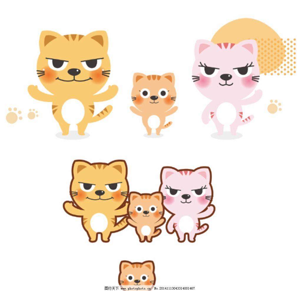 可爱卡通小猫 动漫 矢量 手绘 小动物 动漫动画 其他