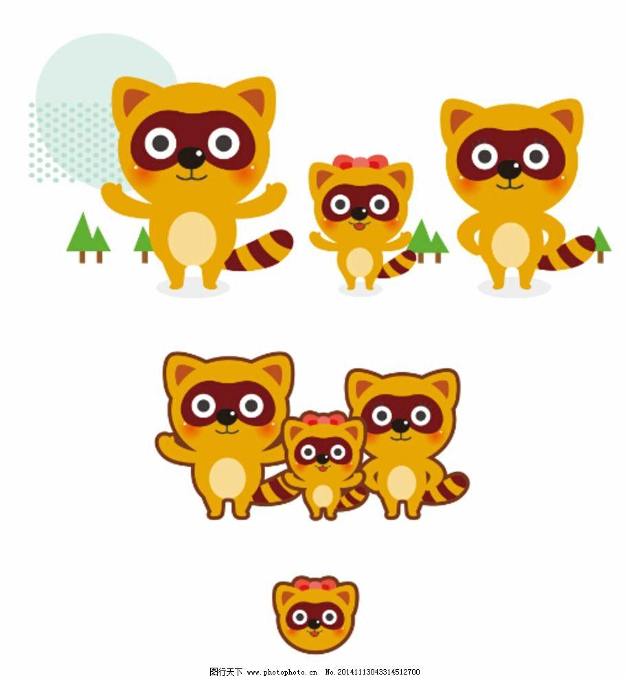 可爱卡通小浣熊 狸猫 动漫 矢量 手绘 小动物 动漫动画 其他