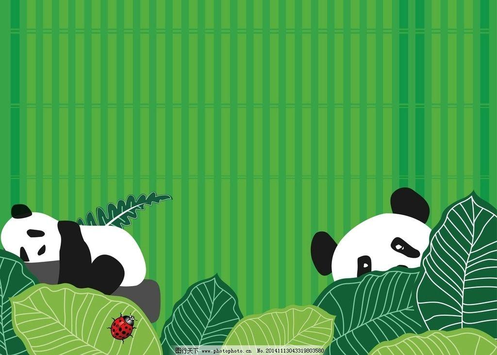 熊猫壁纸图片
