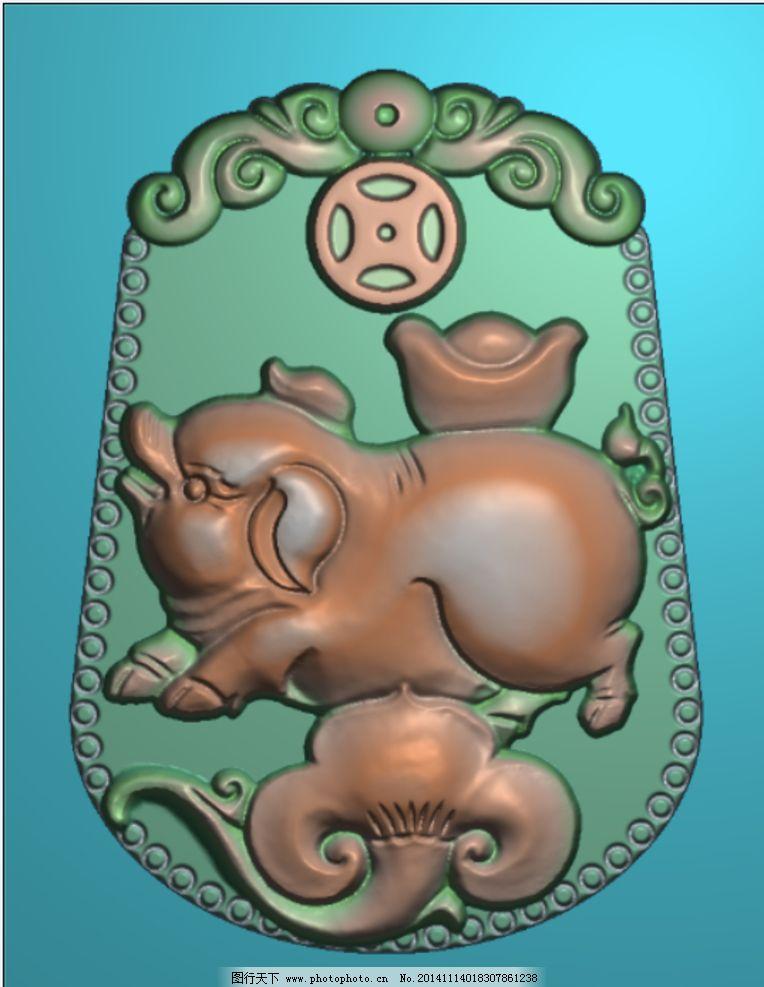 精雕灰度图 灰度图猪 十二生肖猪 猪吊坠图 精雕图猪 设计 广告设计