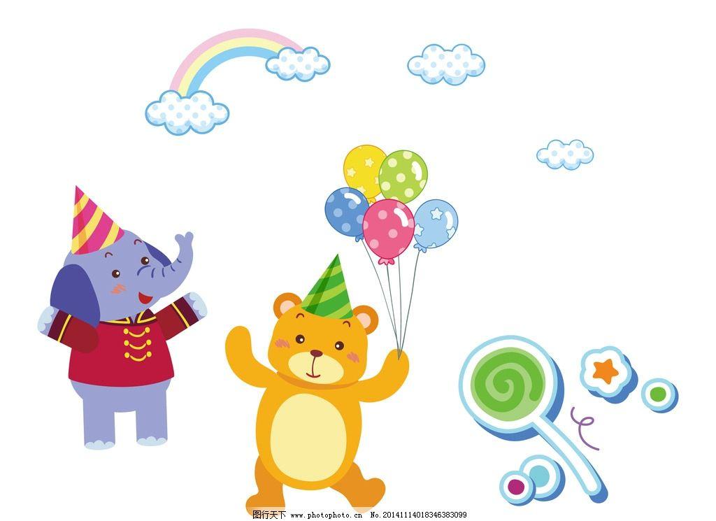 幼儿园 卡通装饰素材 矢量素材 矢量 幼儿 彩色 手绘 时尚卡通 插画