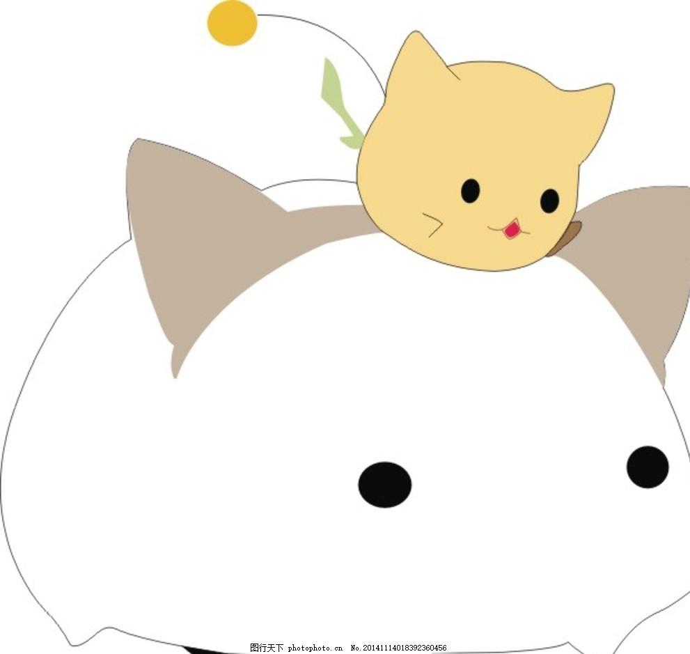 老鼠 简笔画 猫 矢量图 卡通 手绘 动画片 设计 动漫动画 动漫人物