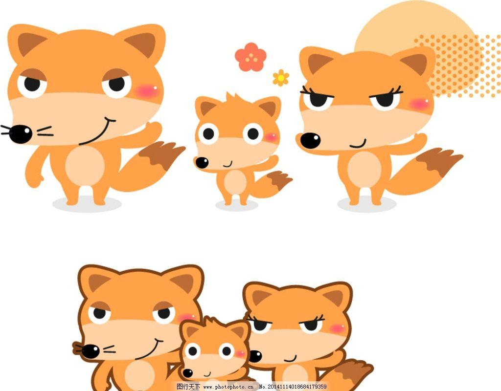 可爱卡通矢量狐狸 小动物 手绘 动漫动画