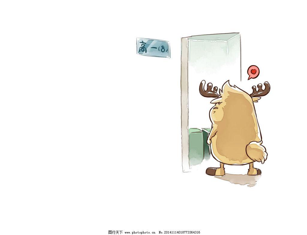 插画 手绘 鹿小漫 手绘 插画 门里门外 图片素材 卡通|动漫|可爱图片