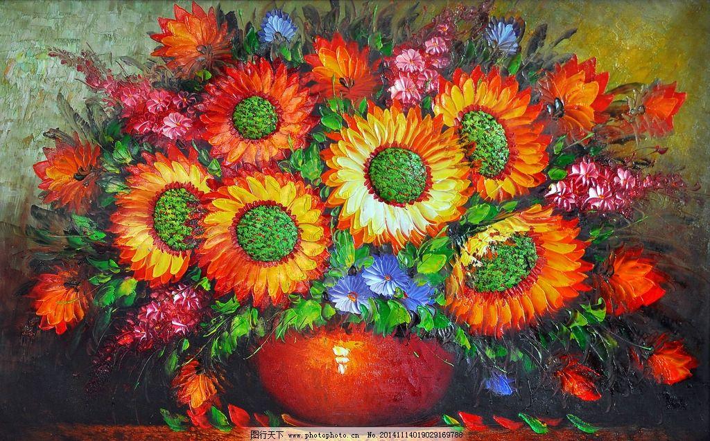 向日葵油画图片
