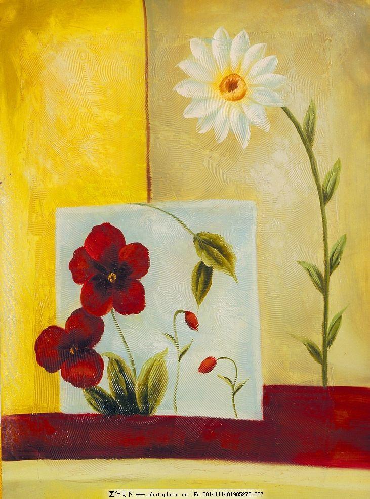 花卉 油画 装饰画 壁画 插画 花 油画专辑 设计 文化艺术 绘画书法