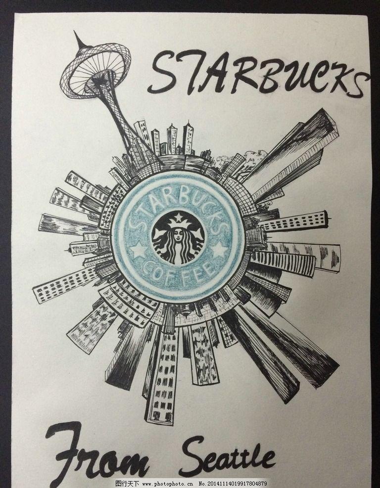 星巴克 手绘 创意 简约      设计 标志图标 企业logo标志 72dpi jpg