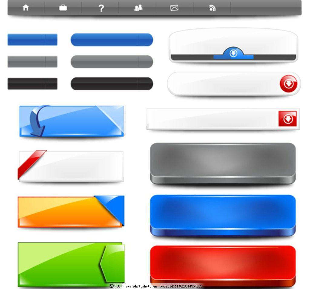 背景素材图片,边框 按钮 方框 图标 横条 长方形-图行图片