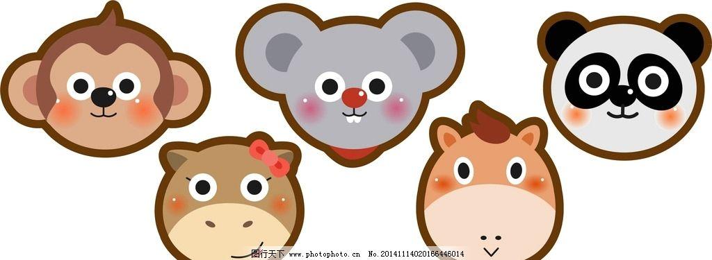 可爱卡通小动物头像 矢量 猴子 考拉 熊猫 小牛 马 小马 手绘