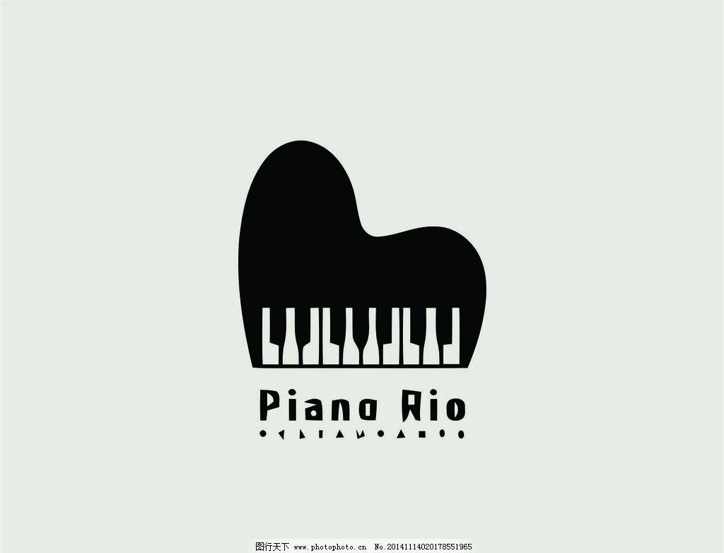 钢琴      标志 图标 矢量 设计 vi 设计 标志图标 其他图标 cdr