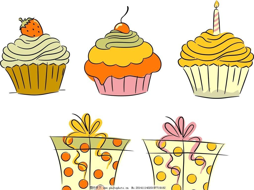 巧克力蛋糕 卡通素材 卡通蛋糕素材 四色卡通 卡通图 矢量 蛋糕素材
