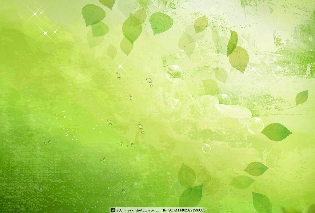绿色清新壁纸背景图片