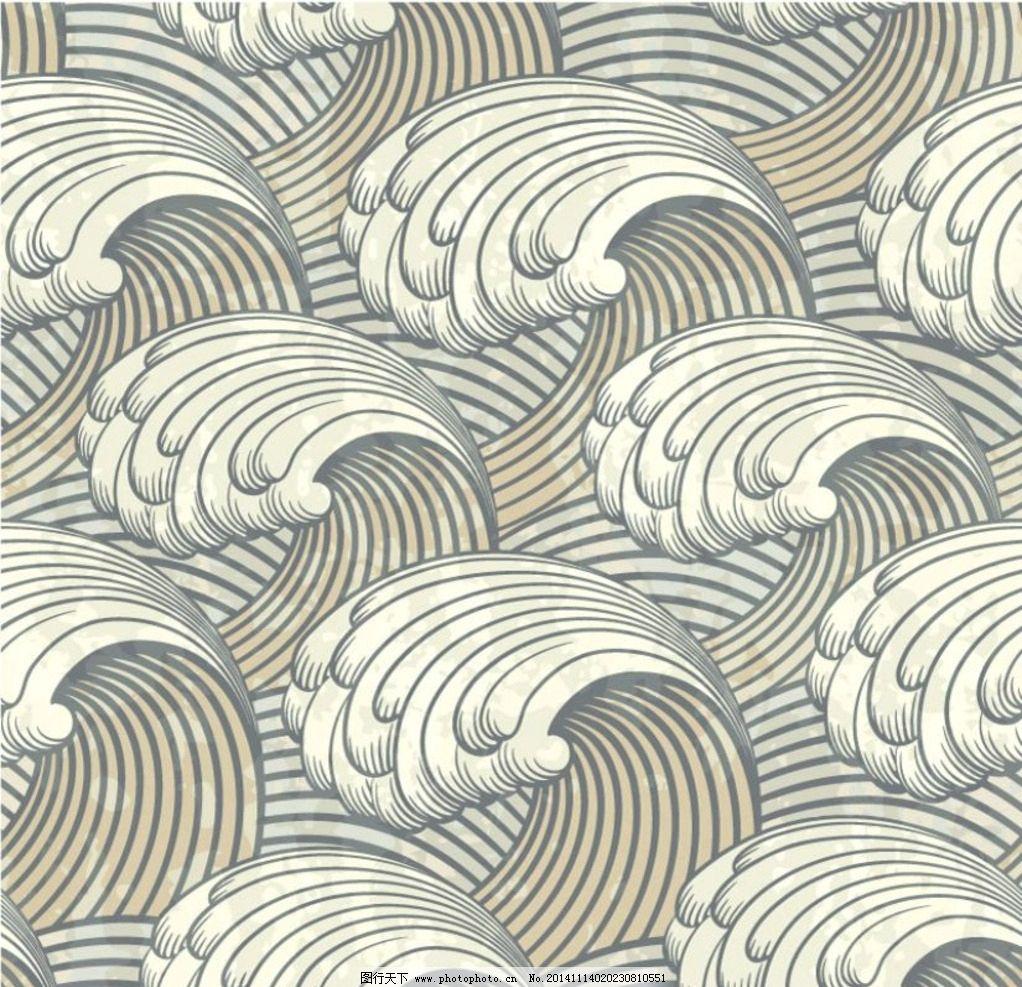 波浪花纹素材 花边花纹