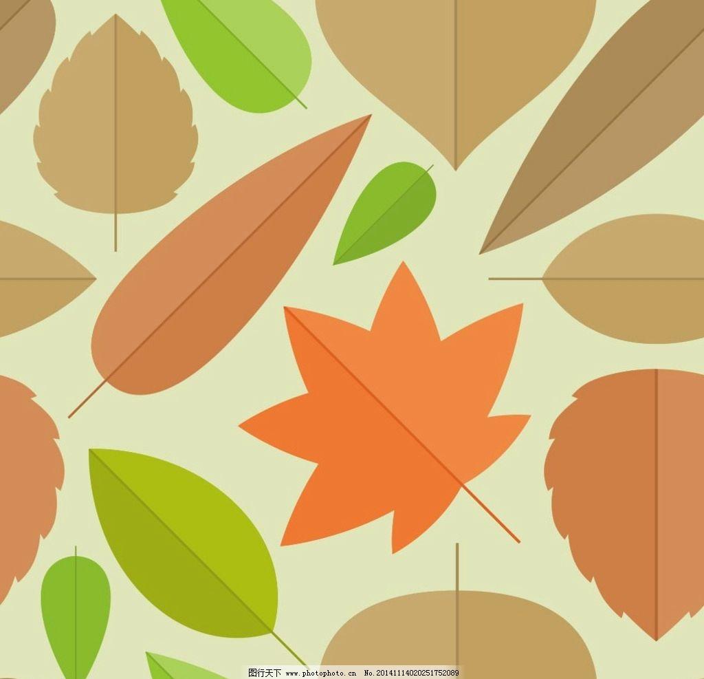 我图网3d欧式花纹树叶图片