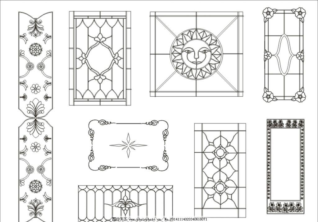 边框 花边 中式边框 角框 花纹 古典窗框 传统窗框 源文件 设计 cdr