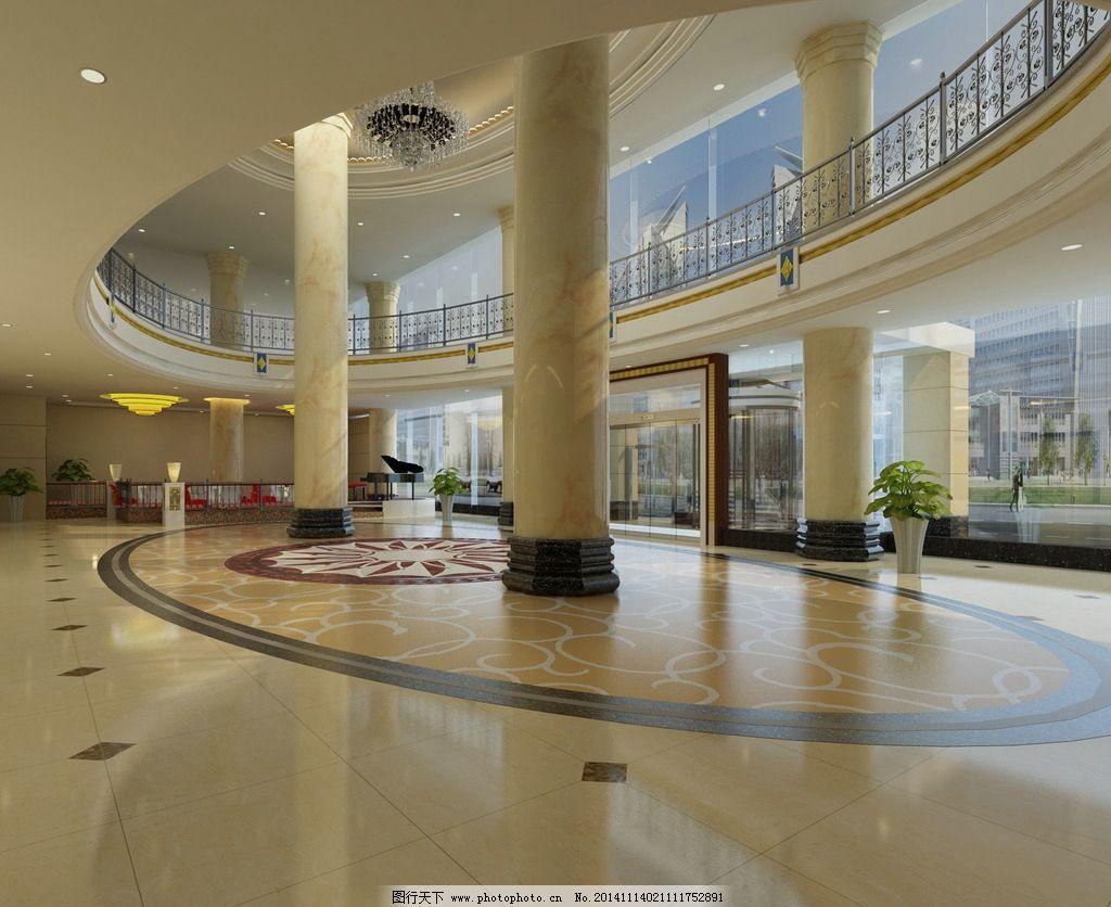 办公楼大厅 酒店大堂 挑空大堂 接待大厅 挑高大堂 地面拼花造形 三星