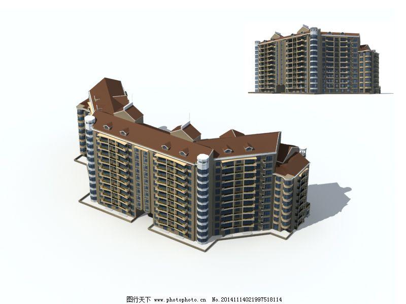 欧式建筑外观免费下载 建筑 模型      住宅 模型 住宅      建筑 3d