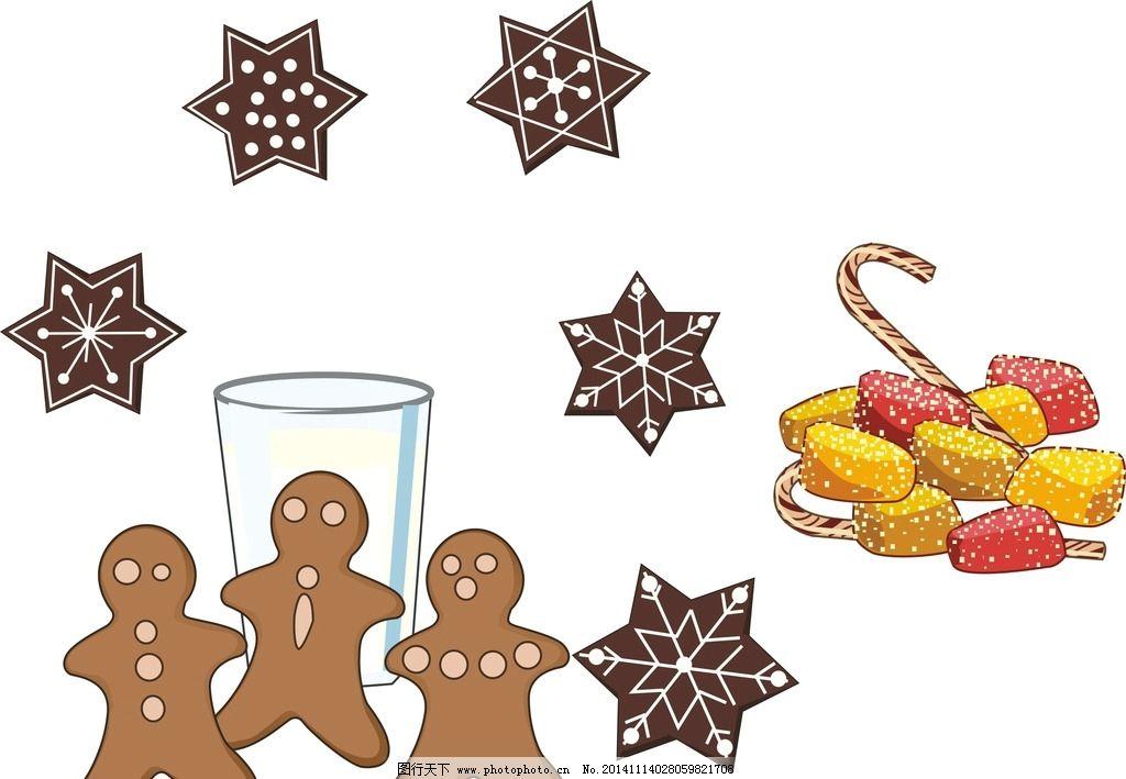 矢量饼干 牛奶图片,卡通 巧克力 彩色 手绘 可爱-图行