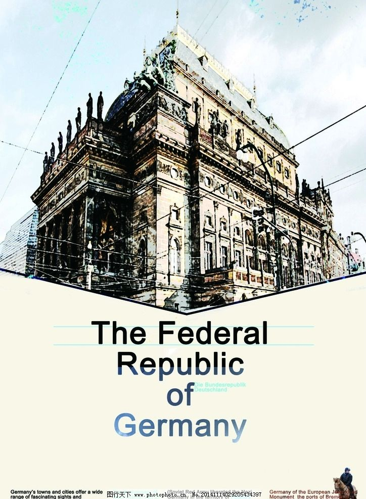 著名建筑海报
