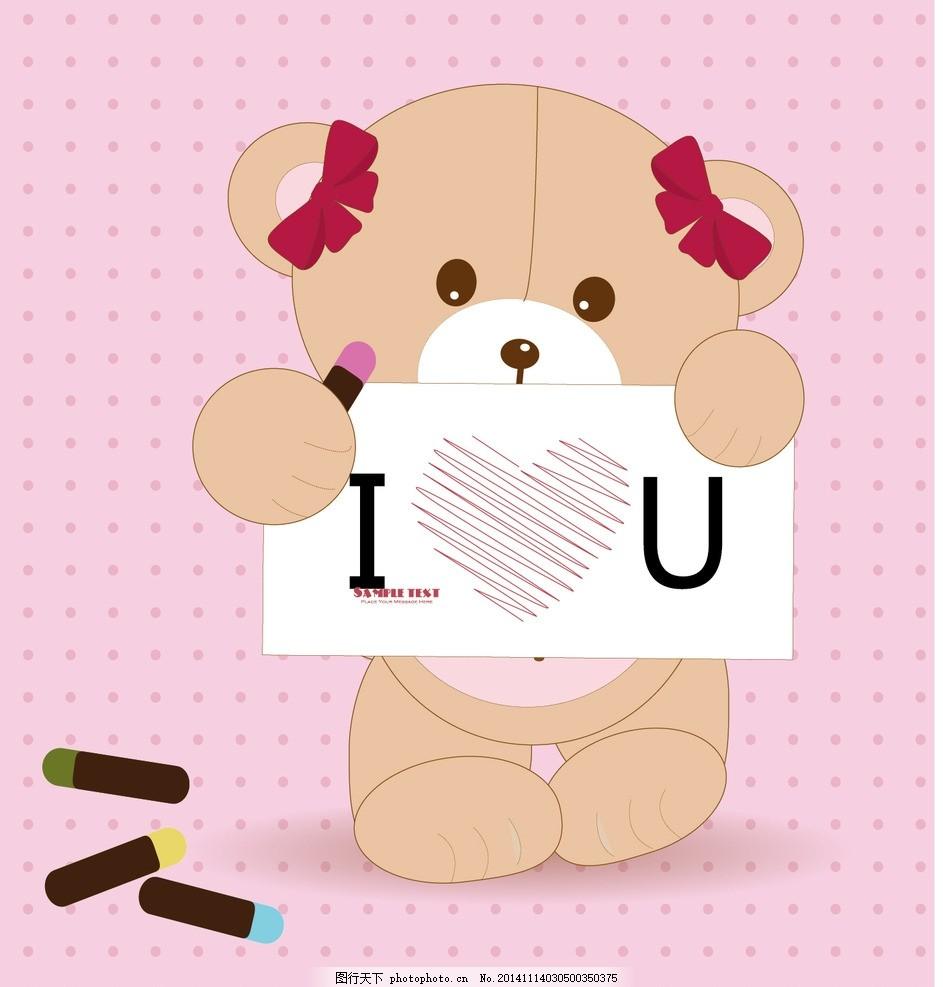 小熊 表白熊玩具 可爱卡通熊 布娃娃熊 爱心熊娃娃 卡通熊礼物 呆萌