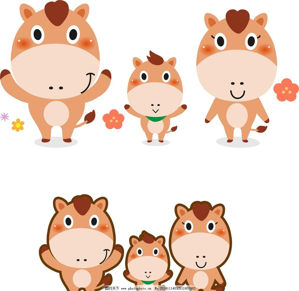 可爱 矢量 卡通 小动物 马 小马 手绘 素材 设计 动漫动画 其他 ai