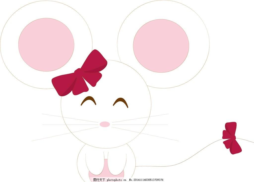 眯眯眼老鼠 爱笑的老 可爱卡通老鼠 萌萌老鼠图案 眯眼老鼠卡通 蝴蝶