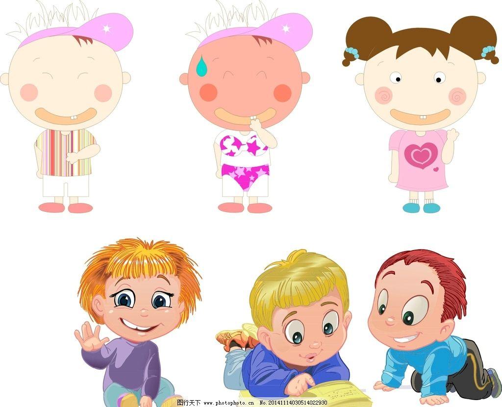 儿童素材 卡通儿童素材 矢量儿童素材 小学生 卡通小女孩 卡通小男孩