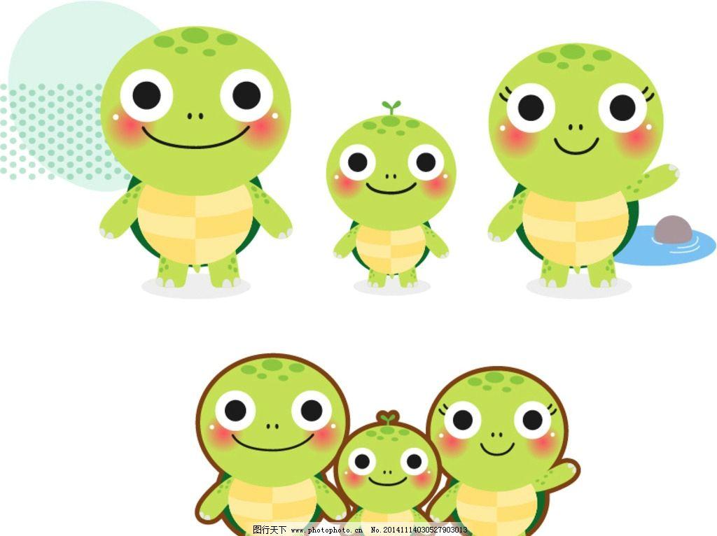 可爱卡通矢量乌龟 小动物 小乌龟 小龟 手绘 动漫动画 其他