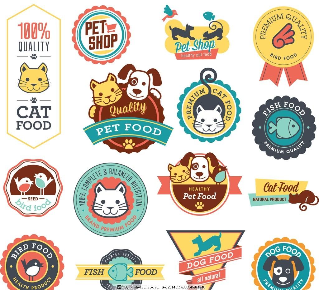 可爱宠物 狗食品标签 狗猫 鸟鱼 罐头 销售 宠物食品 卡通 设计 广告