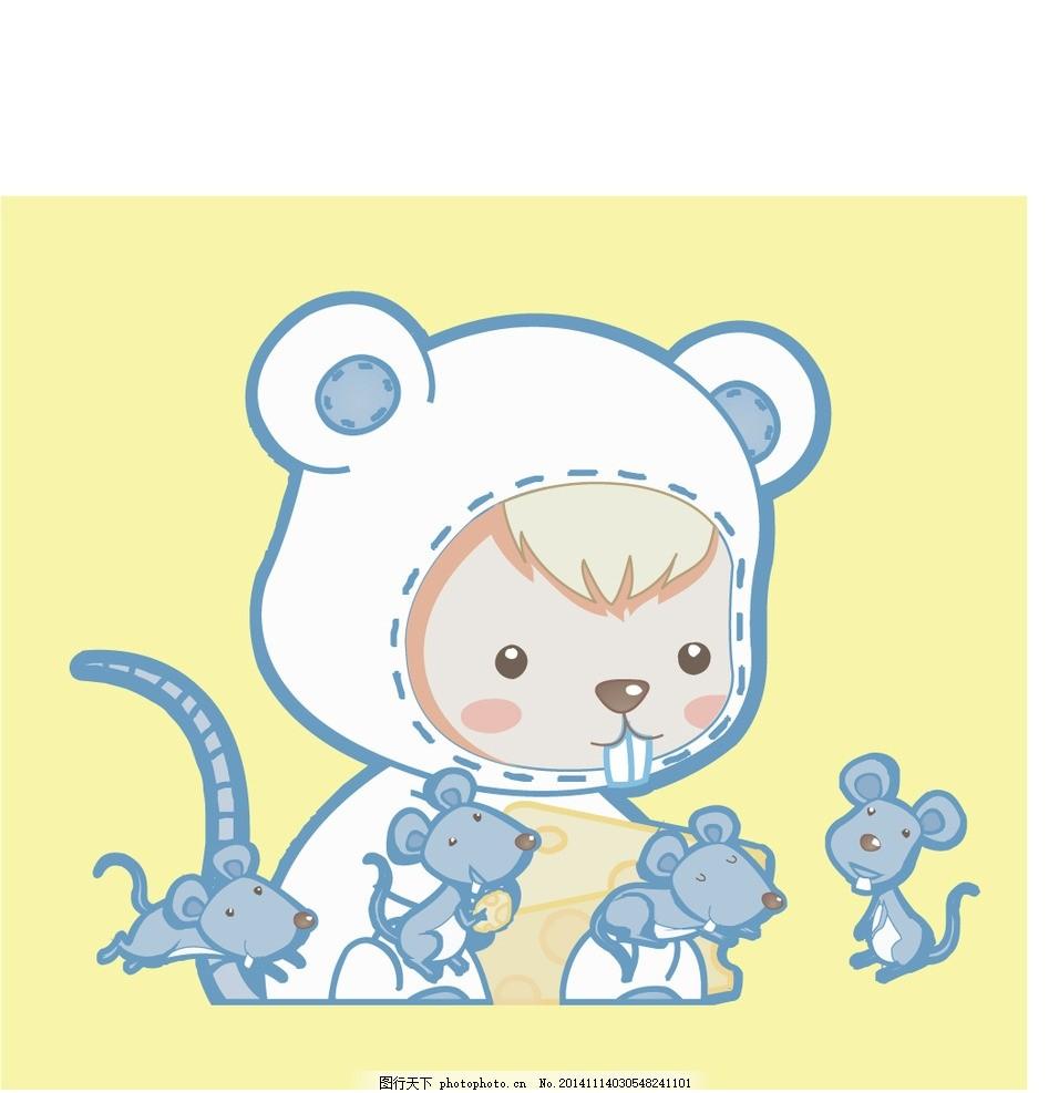 老鼠宝宝卡通可爱卡通,呆萌老鼠宝宝 可爱卡通熊 萌萌
