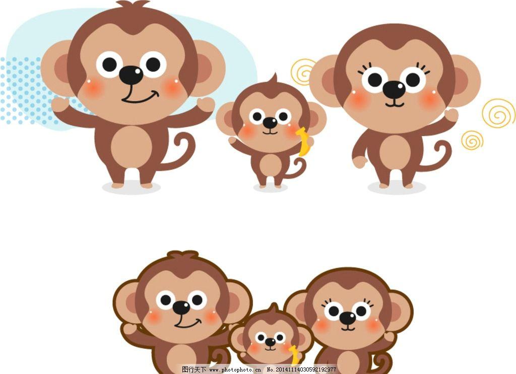 可爱卡通小动物猴子 矢量 小猴子 手绘 动漫动画 其他
