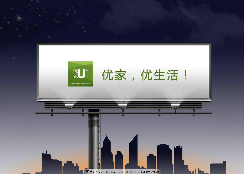 户外广告 塔柱广告 立柱广告 广告牌 炮塔 设计 广告设计 室外广告