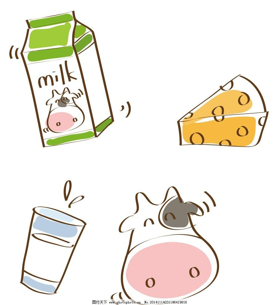 矢量 牛奶 奶牛 卡通 巧克力 彩色 手绘 可爱 卡通素材 美食素材