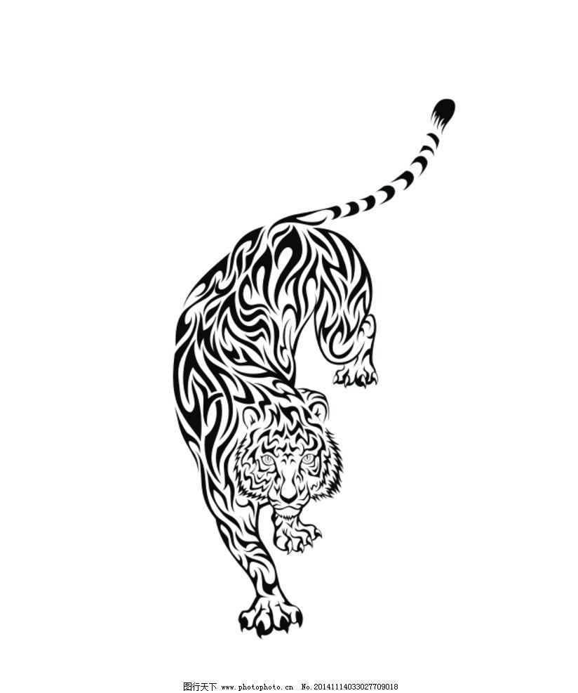 老虎 纹身 底纹 虎 图案 设计 底纹边框 花边花纹 生物世界 老虎矢量