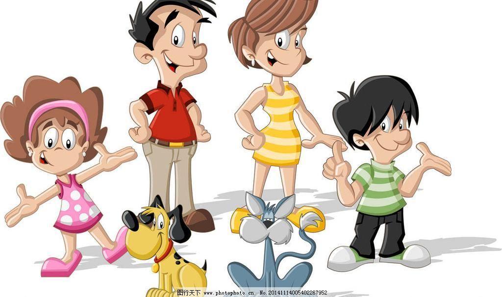 动画片 动画人物 广告设计 卡通动画 卡通儿童 卡通男人 卡通女人 卡通人物 卡通设计 卡通形象 卡通人物 卡通设计 卡通形象 卡通男人 卡通女人 卡通儿童 卡通动画 动画人物 动画片 广告设计 设计 EPS ________________欢迎点击我的头像进入我的主页选择更多图片精美图片每日更新________________ 矢量图 矢量人物