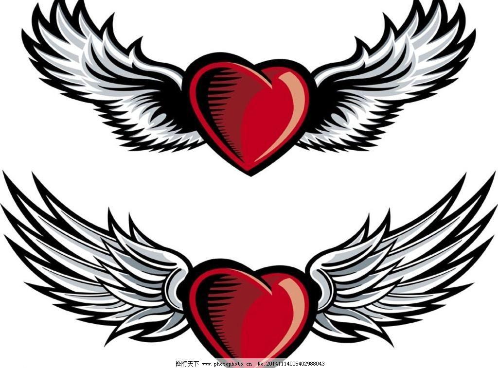 心形翅膀 纹身图案