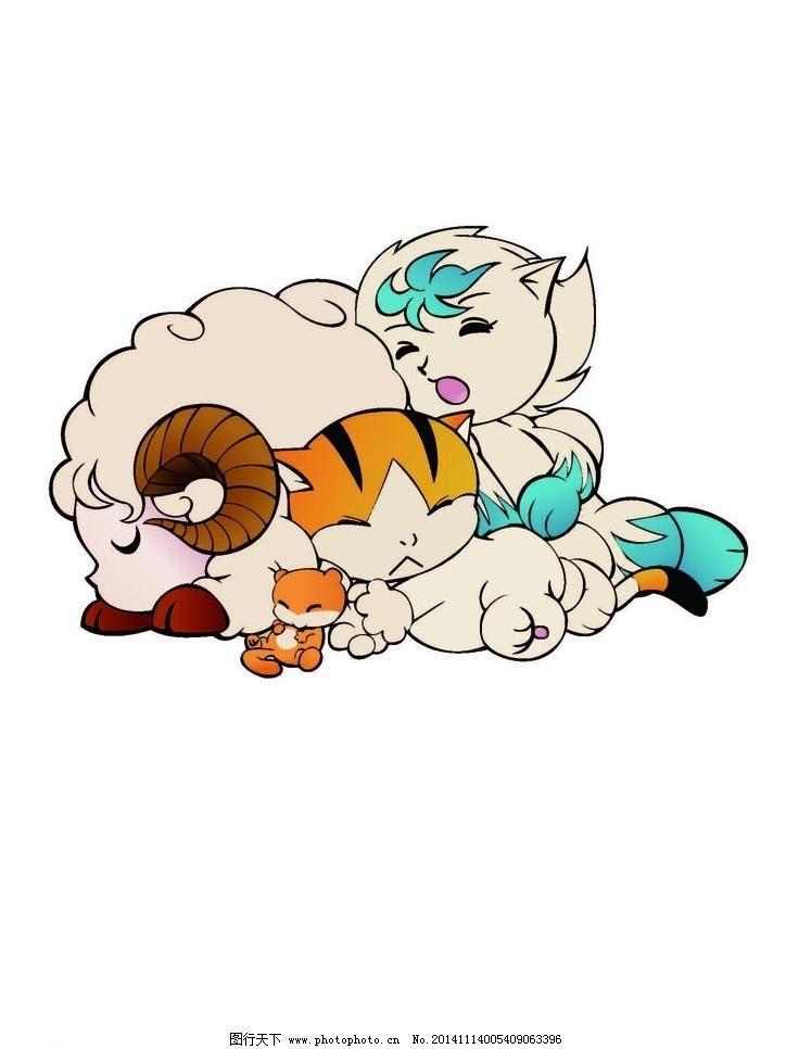 动漫卡通 动漫卡通免费下载 广告设计 狐狸 卡通宠物 卡通设计