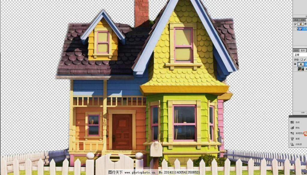 350dpi psd 房子 飞屋环游记 广告设计 卡通房子 卡通设计 可爱房子