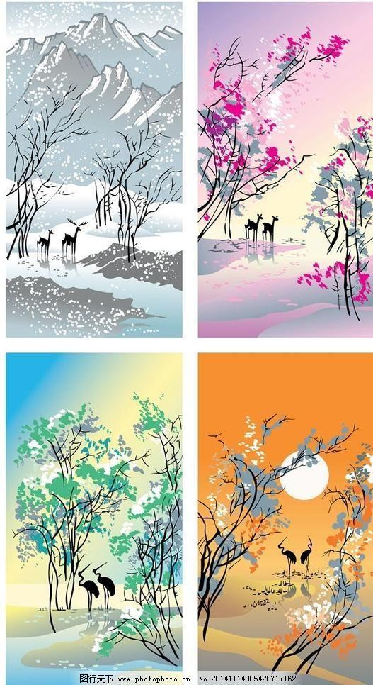春夏秋冬季节图片