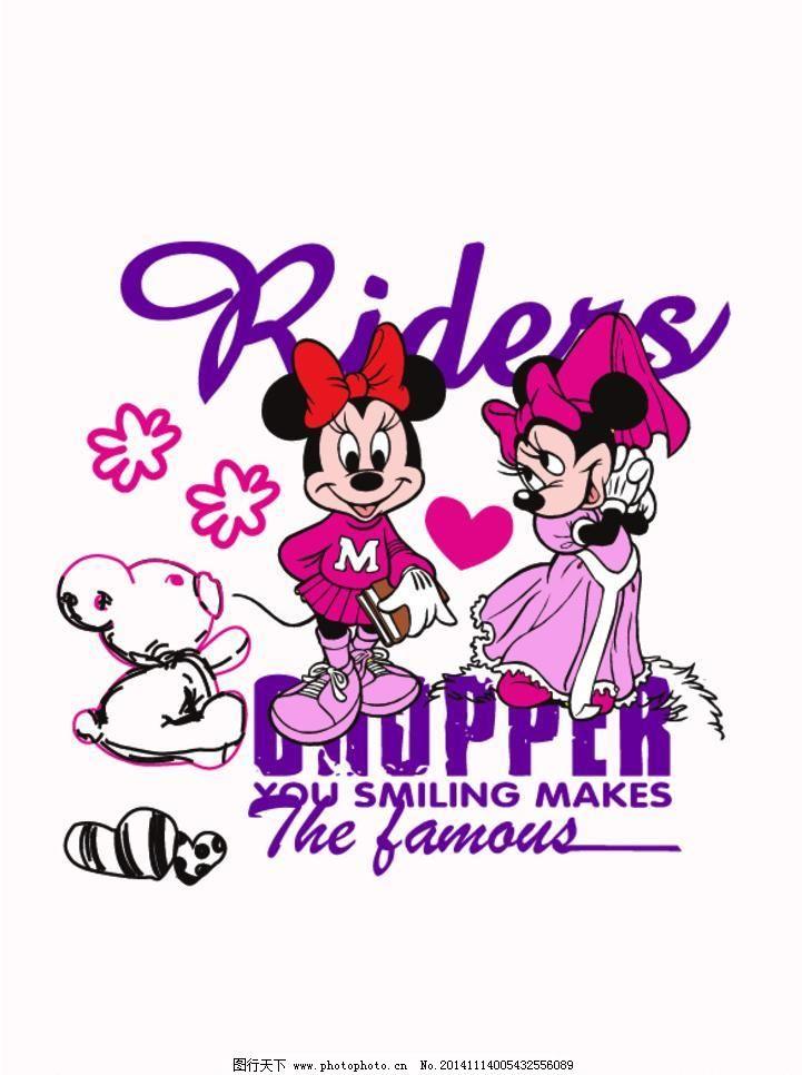 宝贝 广告设计 卡通设计 可爱的 米老鼠 米妮 米奇 设计 米老鼠 可爱