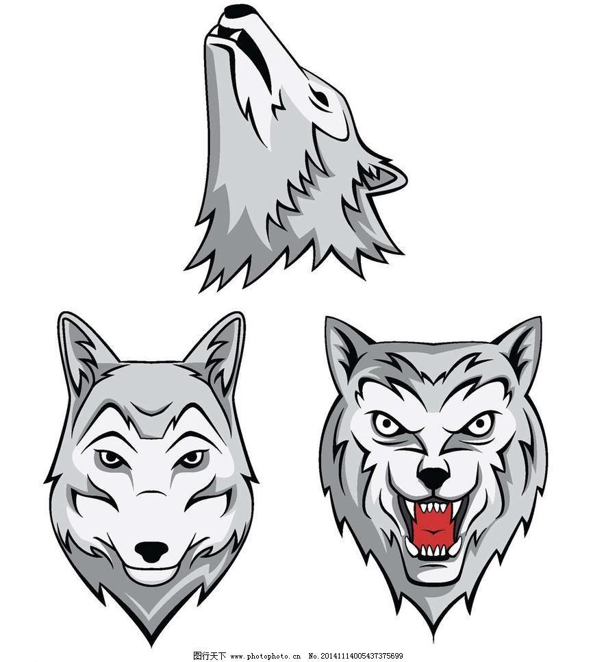 卡通图案 狼头