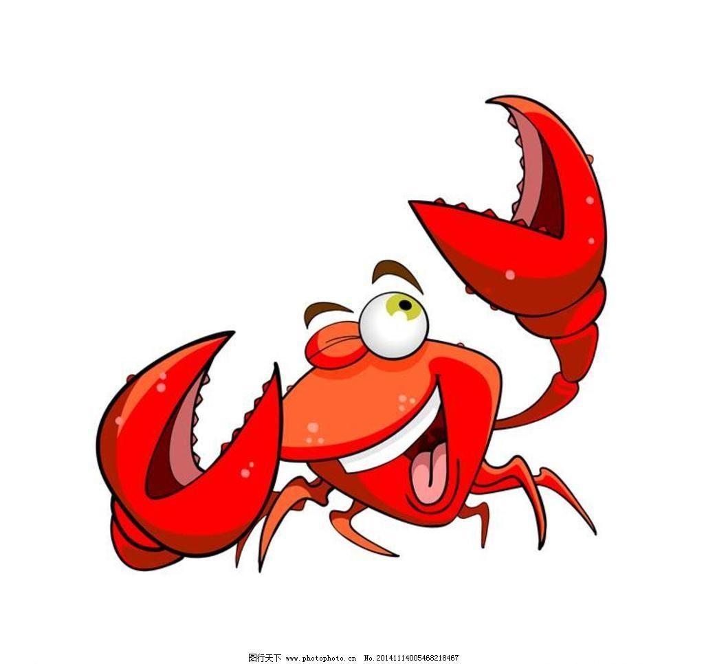 广告设计 海鲜 卡通动物 卡通设计 可爱动物 螃蟹 设计 小动物 螃蟹 卡通动物 海鲜 小动物 可爱动物 卡通设计 广告设计 设计 EPS ________________欢迎点击我的头像进入我的主页选择更多图片________________ 矢量图 矢量人物