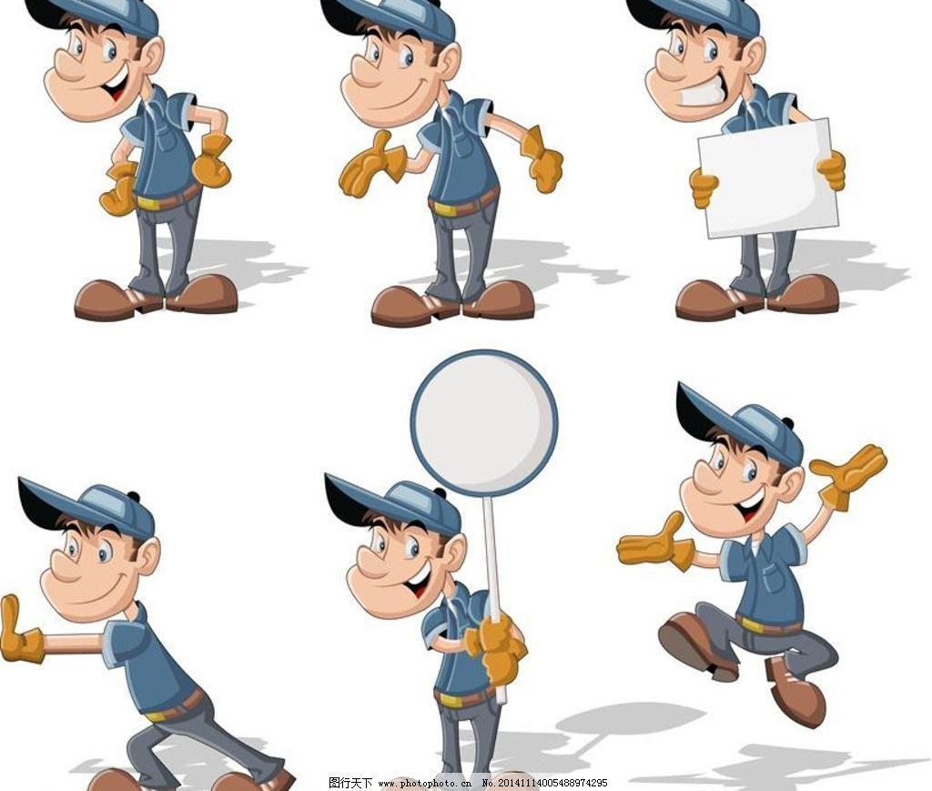设计 卡通人物 卡通男孩 卡通孩子 动画人物 动漫人物 卡通动漫 美式