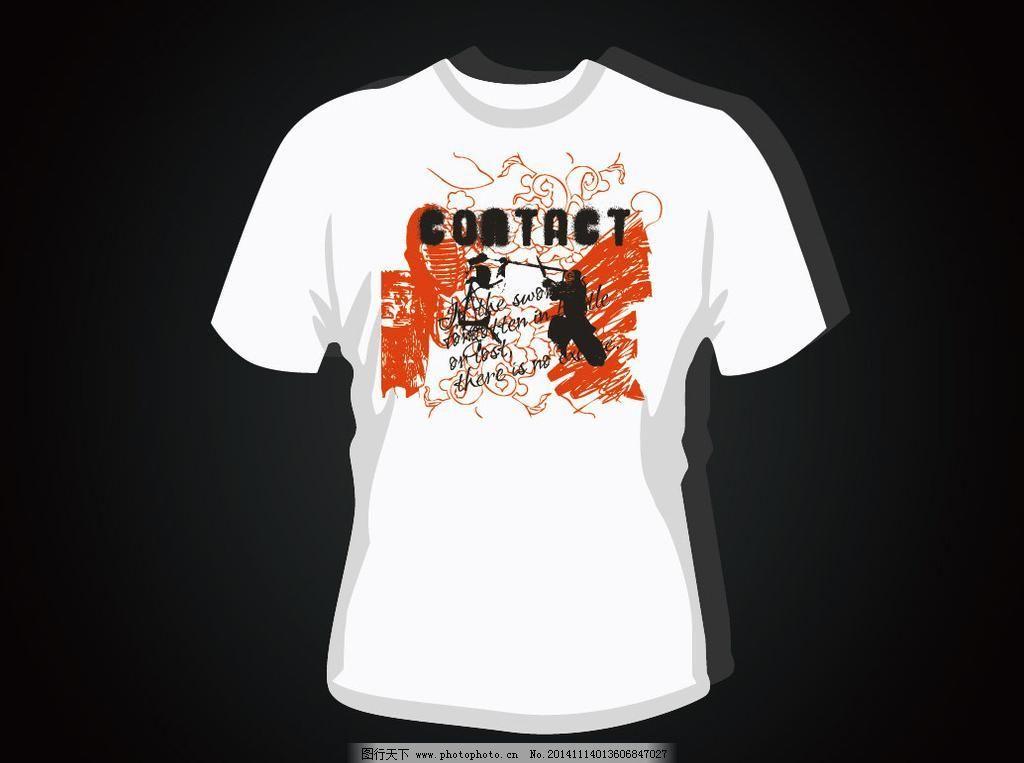 t恤图案 潮流元素 创意设计 印花 时尚 手绘插画 广告设计 服装设计图