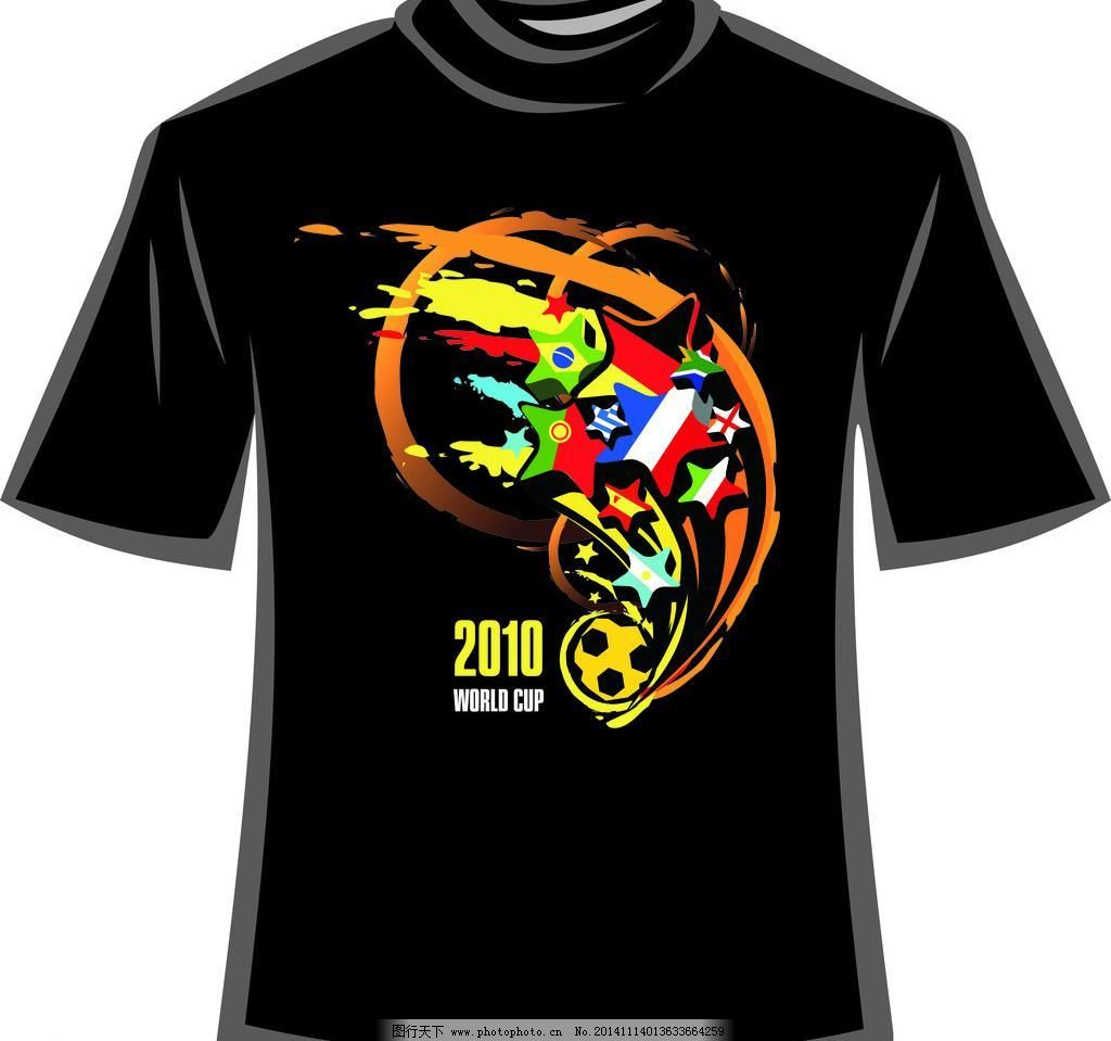 cdr t恤衫 t恤衫设计 t恤图案 潮流元素 服装设计 广告设计 卡通t恤