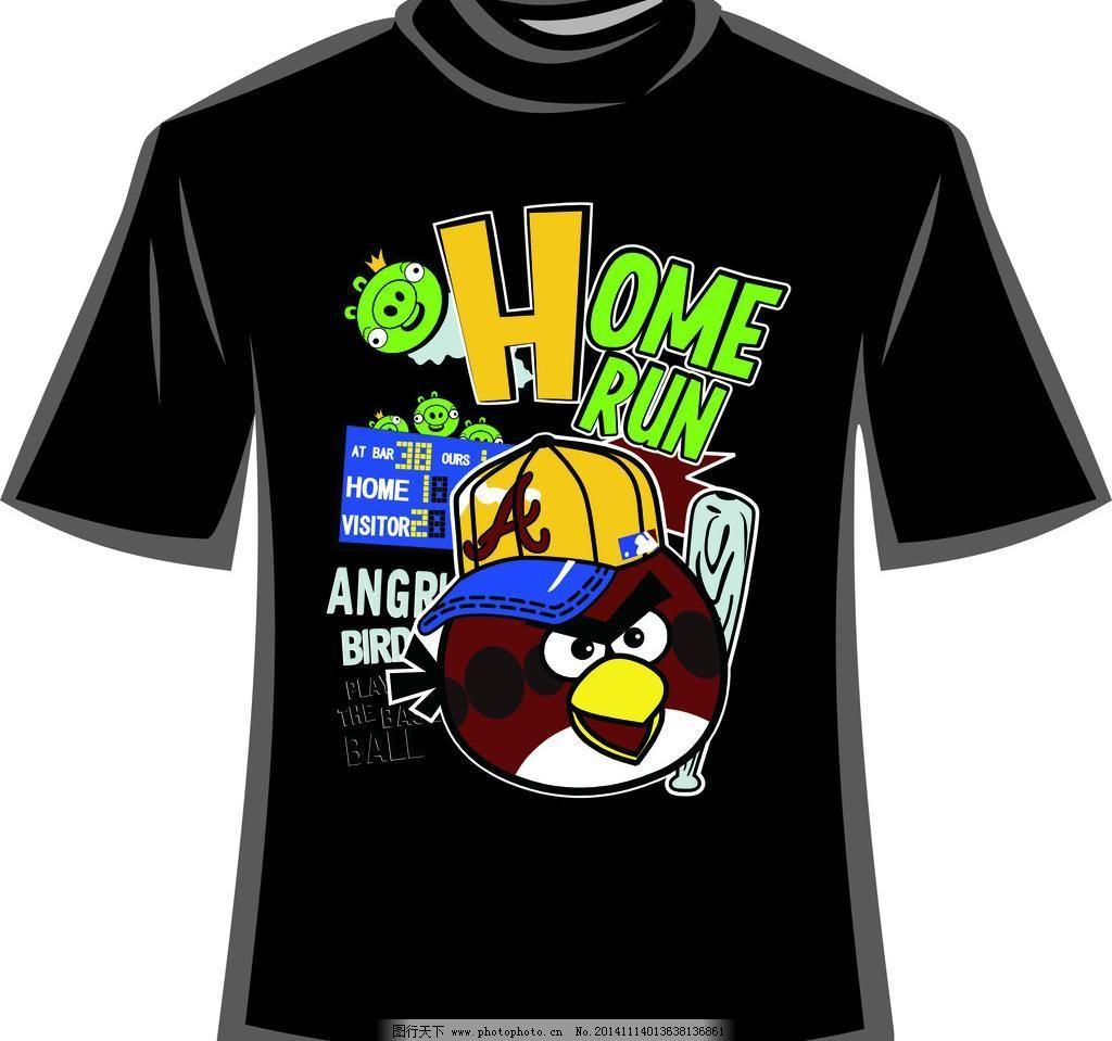 cdr t恤衫 t恤衫设计 t恤图案 潮流卡通 潮流元素 服装设计 广告设计