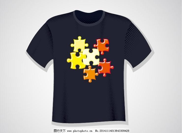 t恤图案,潮流元素 创意设计 拼图 时尚 手绘插画-图行