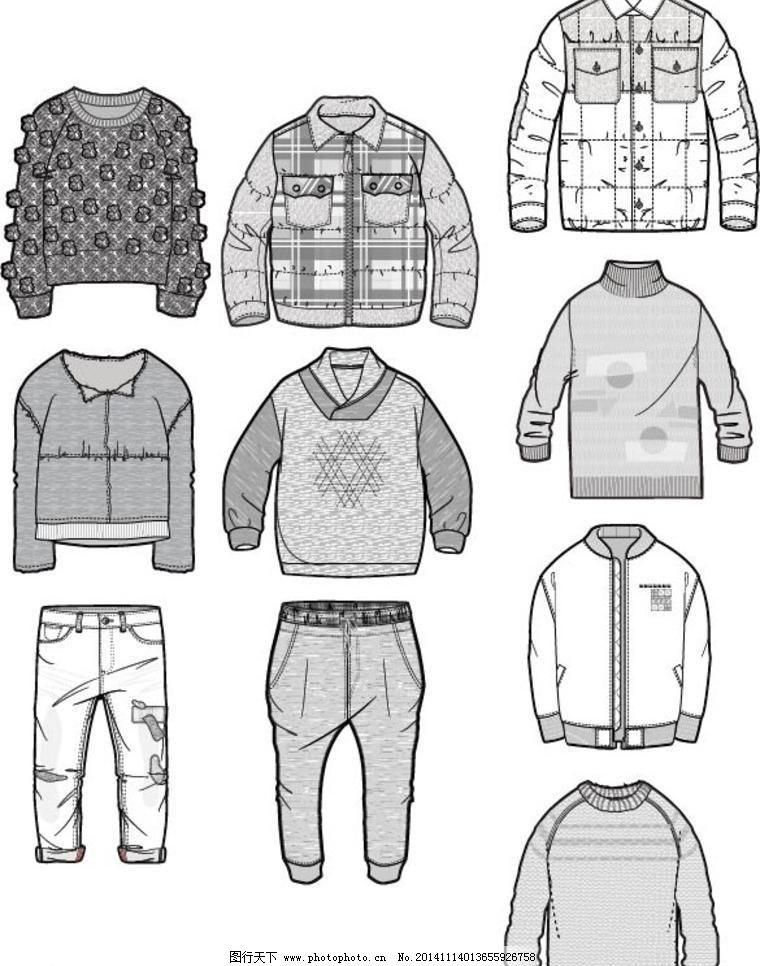 设计图库 现代科技 服装设计    上传: 2014-11-14 大小: 7.