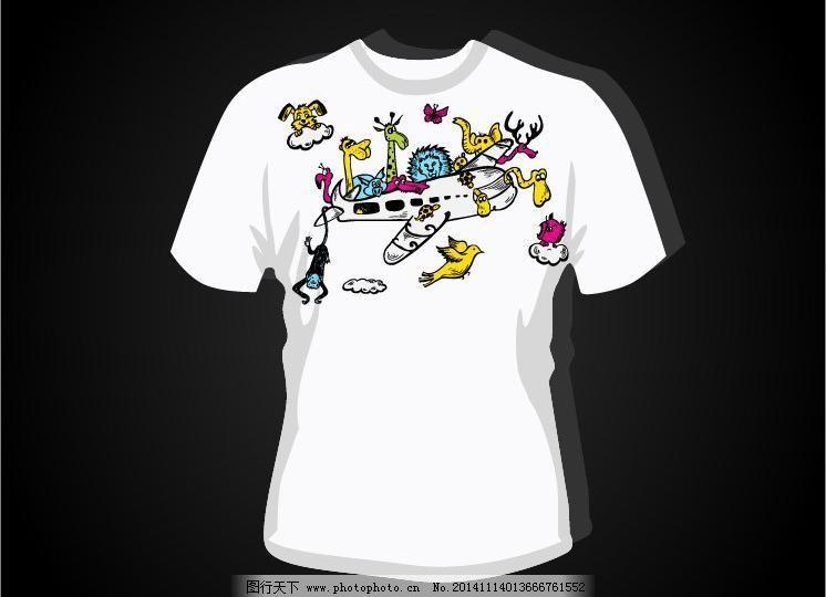 t恤图案 潮流元素 创意设计 多媒体 时尚 手绘插画 广告设计